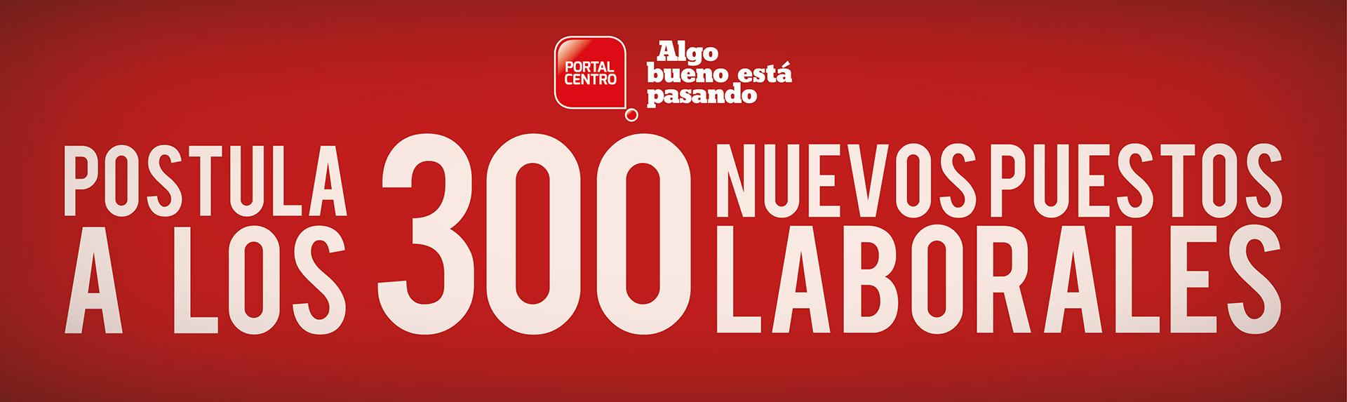 banner-300-empleos